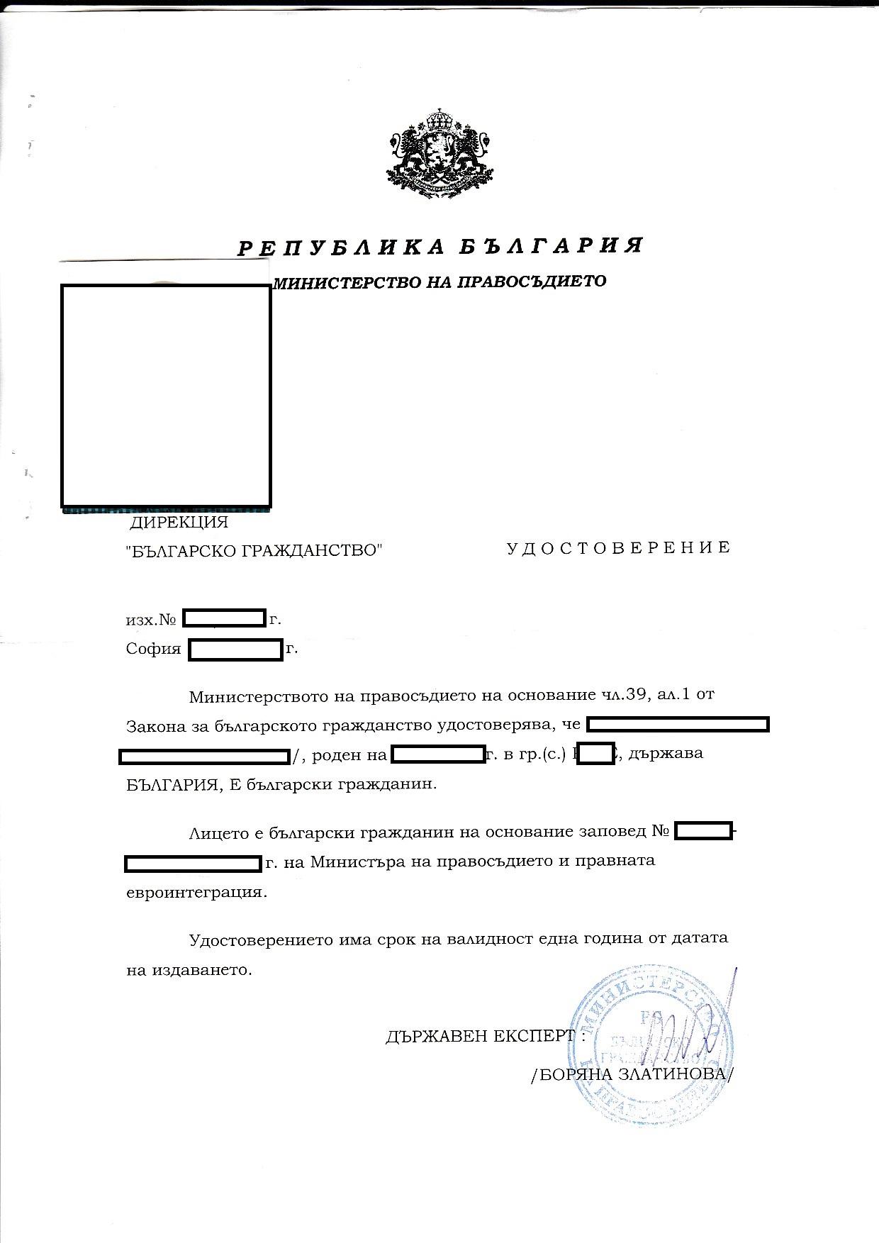 Pasaport için gerekli belgeler